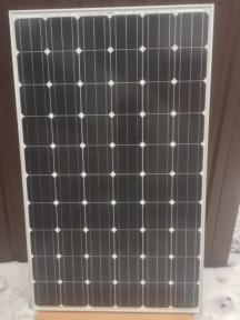 Солнечная батарея (панель) YBMB260-60/3BB