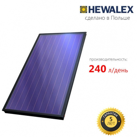 Плоский солнечный коллектор KS2100 T AC (Польша)